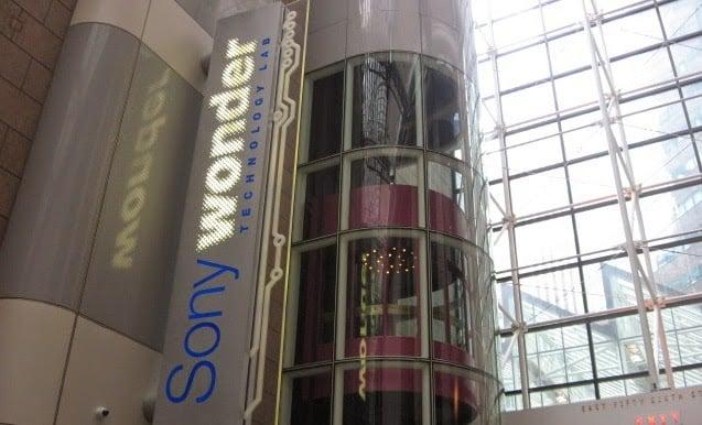 Museu Sony Wonder Lab em Nova York (fechado)