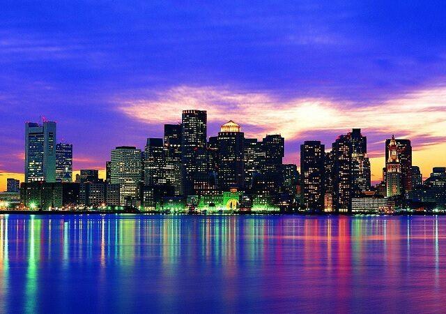 Quanto dinheiro levar para Boston