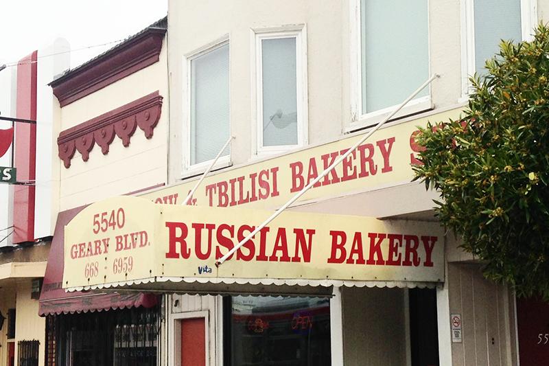 Little Russia em Brighton Beach