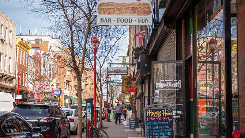 South Street na Filadélfia